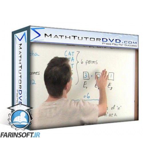 آموزش MathTutorDVD Probability & Statistics