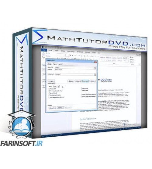 آموزش MathTutorDVD Mastering Word 2013