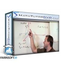 آموزش MathTutorDVD Engineering Mechanics Statics – Vol 1