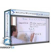 آموزش MathTutorDVD Pre-Algebra Vol 1-2