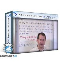 آموزش MathTutorDVD Chemistry Vol. 3 – Acids-Bases & Precipitation Reaction