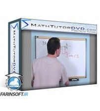 آموزش MathTutorDVD Basic Math