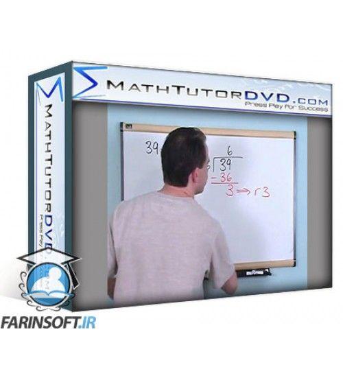 آموزش MathTutorDVD Basic Math