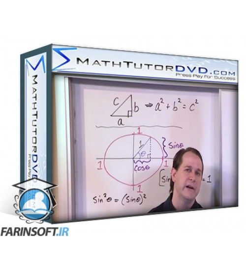 آموزش MathTutorDVD The Trigonometry & Pre-Calculus