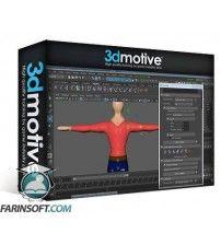 آموزش 3D Motive Intro to Maya 2017 Vol1