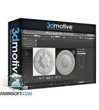آموزش 3D Motive Interior Decor in 3ds Max Volume 1-3
