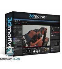 آموزش 3D Motive Mechanical Assets in 3ds Max Volume 1-3