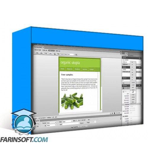 آموزش Other Dreamweaver CC Essentials
