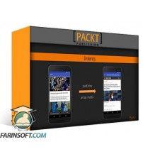 دانلود آموزش PacktPub Learning Android N Application Development