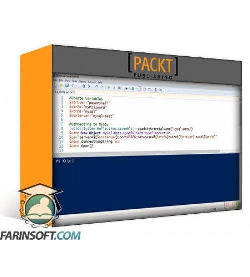 آموزش PacktPub Learning Path: Windows Administration using PowerShell 5 and Hyper-V 2016