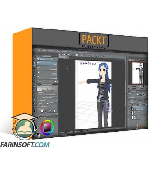 آموزش PacktPub Clip Studio Paint EX Fundamentals