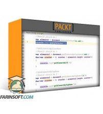 آموزش PacktPub Beginning JavaScript and jQuery