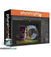 دانلود آموزش PluralSight Understanding 3D in Photoshop