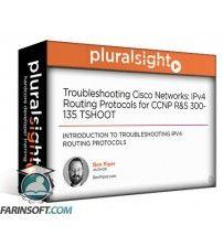 دانلود آموزش PluralSight Troubleshooting Cisco Networks: IPv4 Routing Protocols for CCNP R&S 300-135 TSHOOT