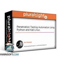 دانلود آموزش PluralSight Penetration Testing Automation Using Python and Kali Linux