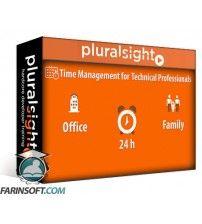 آموزش PluralSight Time Management for Technical Professionals