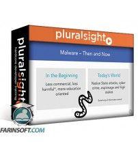 دانلود آموزش PluralSight Cyber Security Awareness: Malware Explained