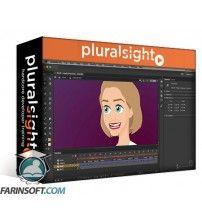 دانلود آموزش PluralSight Animate CC Lip Syncing