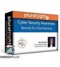 دانلود آموزش PluralSight Cyber Security Awareness: Security for Cloud Services