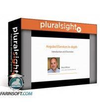 دانلود آموزش PluralSight AngularJS Services In-depth