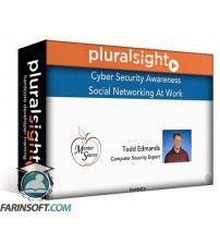 آموزش PluralSight Cyber Security Awareness: Social Networking at Work