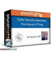 آموزش PluralSight Cyber Security Awareness: The Internet of Things (IoT)