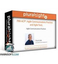 آموزش PluralSight PMI-ACP: Agile Communications Practices and Agile Tools (5 of 11)