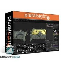 آموزش PluralSight Game Prop Texturing Fundamentals