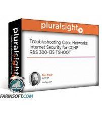 آموزش PluralSight Troubleshooting Cisco Networks: Internet Security for CCNP R&S 300-135 TSHOOT