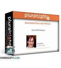 آموزش PluralSight Automated Tests with PHPUnit