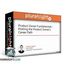 آموزش PluralSight Product Owner Fundamentals – Plotting the Product Owners Career Path