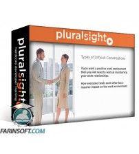 دانلود آموزش PluralSight Employee Course: Difficult Conversations and Friendlier Workplaces