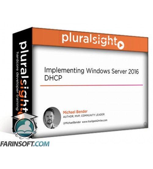 آموزش PluralSight Implement Windows Server 2016 IP Address Management (IPAM)