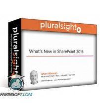 آموزش PluralSight Whats New in SharePoint 2016
