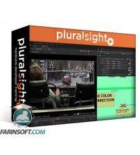 آموزش PluralSight NUKE Green Screen Keying Building on the Fundamentals