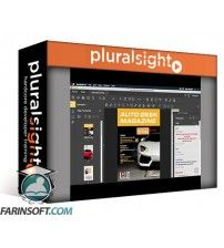 آموزش PluralSight Acrobat DC Updates