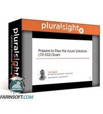 آموزش PluralSight Pre 2017 – Prepare to Pass the Azure Solutions (70-532) Exam
