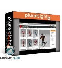دانلود آموزش PluralSight Fuse CC (Preview) Fundamentals