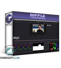 آموزش Ripple Training Compositing in DaVinci Resolve 12.5