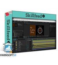 آموزش SkillFeed After Effects 2016 - Creating Your First Motion Graphics Video - Class 1 of 18