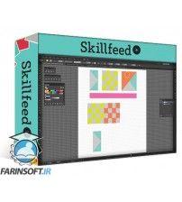 دانلود آموزش Skillshare Designing a Patchwork Quilt in Adobe Illustrator