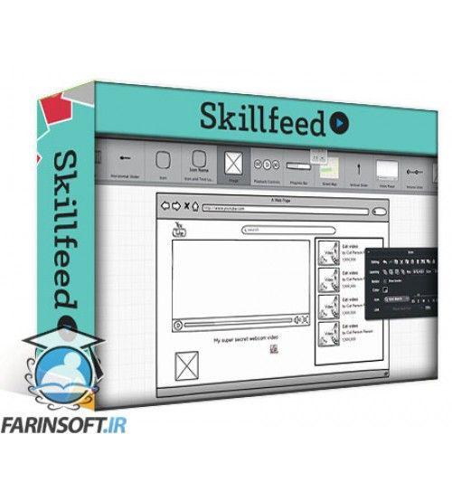 آموزش SkillFeed Rapid Prototyping with Balsamiq: Low fidelity wireframes in a flash