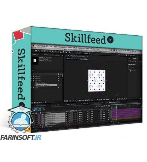 دانلود آموزش Skillshare Repeating Patterns in After Effects