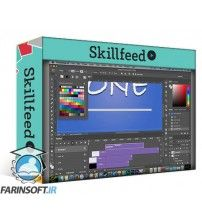 دانلود آموزش Skillshare Motion Typography in Photoshop: Learn the basics