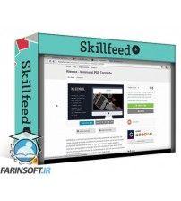آموزش SkillFeed Creating a cheap & easy online presence for web freelancers