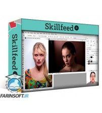 آموزش SkillFeed Photoshop Basic 2 – Portrait Retouching