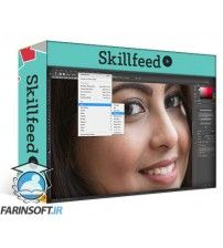 آموزش SkillFeed Photoshop CC: Create Retouching Actions