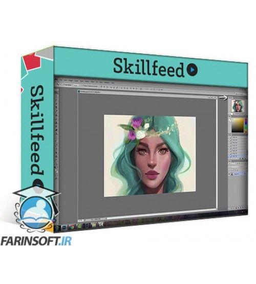 آموزش SkillFeed Photoshop Demystified: A Beginners Guide to Digital Painting