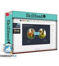 دانلود آموزش Skillshare PowerPoint Slide Design – Casual Business Slides for Any Presentation!