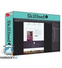 آموزش SkillFeed Responsive Web Design: Mobile First Approach with HTML5 & CSS3